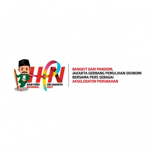 Presiden Joko Widodo Akan Hadiri Puncak Hari Pers Nasional 2021