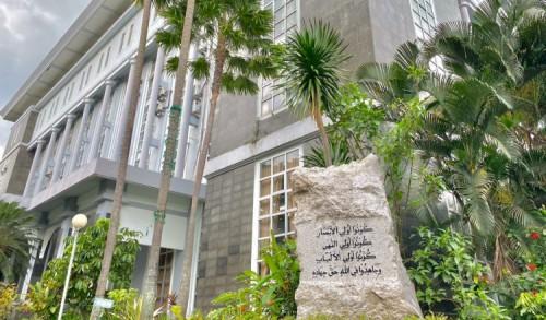 Pendaftaran Dibuka, Ini Keunikan Prodi Doktor Hukum Keluarga Islam UIN Malang