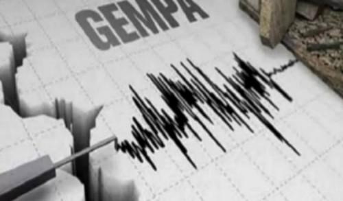 Gempa Magnitudo 5,1 Guncang Jembrana Bali, Terasa Sampai Banyuwangi dan Jember