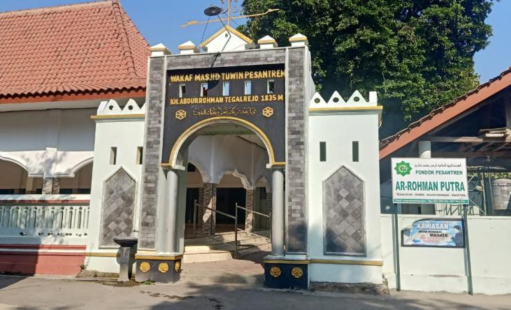 Masjid Kyai Haji Abdurahman, Masjid Tertua di Magetan Peninggalan Pangeran Diponegoro