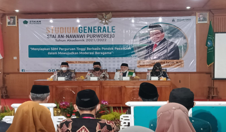 Wamen Agama Kunjungi STAI An Nawawi Purworejo