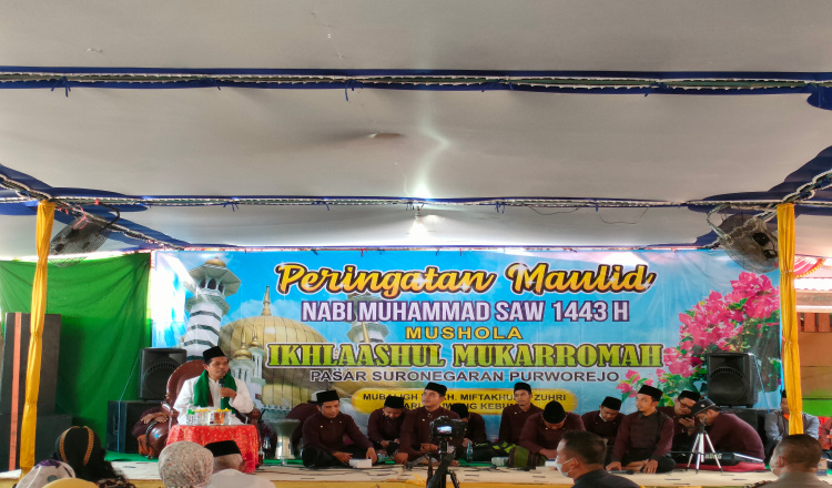 Pasar Suronegaran Purworejo Menggelar Maulid Nabi Muhammad SAW yang Terakhir, Ada Apa?
