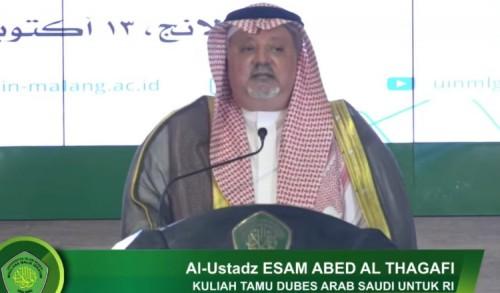 Wujudkan World Class University, UIN Malang Kerjasama dengan Dubes Arab Saudi